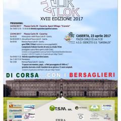 FLIK FLOK CASERTA 2017 XVIII EDIZIONE ONLUS COMUNIONE MARIANA